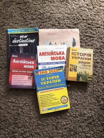 Подготовка до зно Английская, украинская, история