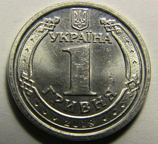 1 гривня 2018 брак монета одна гривна
