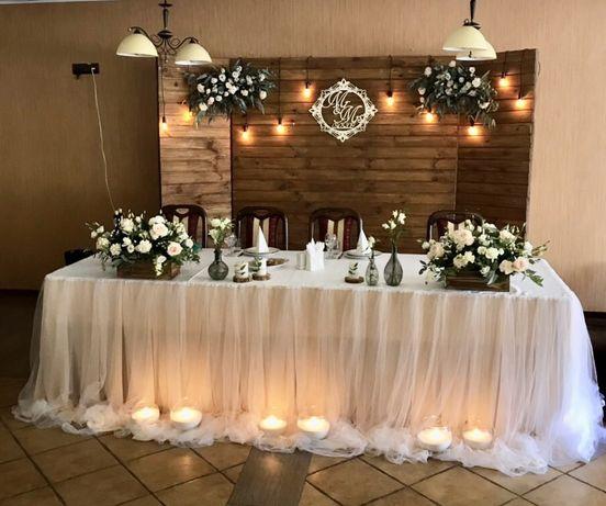 Деревянная ширма свадебная фотозона президиум свадебный декор