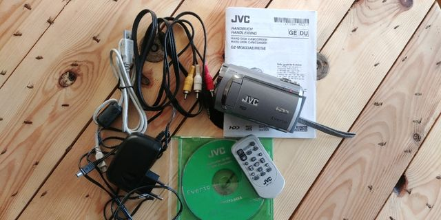Kamera cyfrowa JVC Everio HDD 60 GB