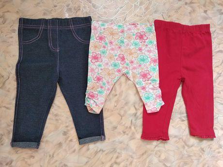 Штанишки на девочку,  штанці,  лосінки на дівчинку 6-9 місяців