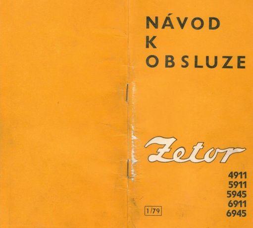 Zetor 4911, 5911, 5945, 6911, 6945 instrukcja napraw, obsługa, katalog