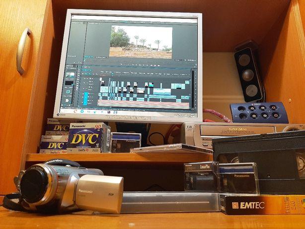 Oцифрування (оцифровка) і запис домашнього відео з касет VHS і MiniDV.
