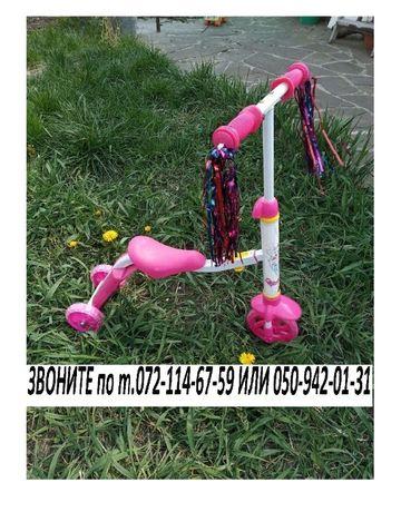 Продам детский самокат(велобег) для девочки, розовый. НОВЫЙ