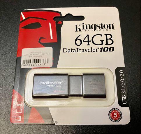 Флешка Kingston DataTraveler 100 usb2.0/3.0/3.1 64GB