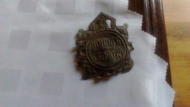 Stara odznaka lesnego stróża