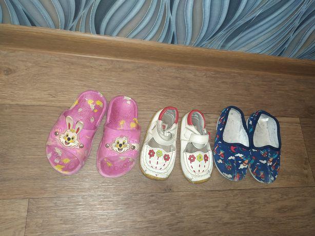 Туфельки туфли босоножки шлепки тапочки 17 размер