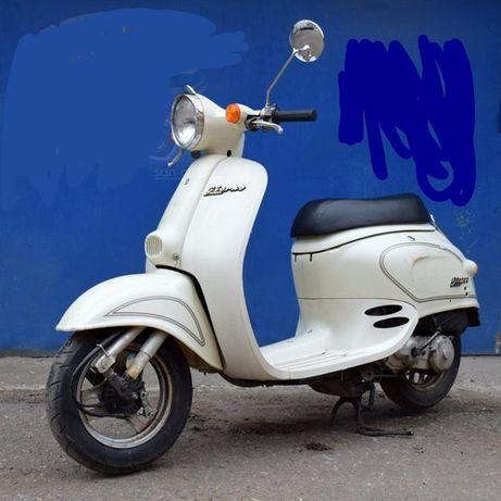 Мопед, скутер Honda giorno