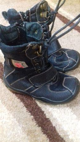 Buty chłopięce zimowe 23
