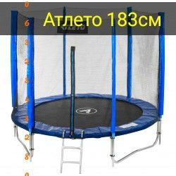 Батут новий, з подвійними укріпленими ніжками, діаметр 183cм