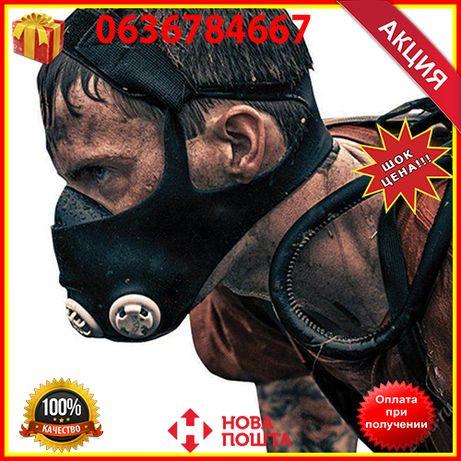 Тренировочная маска для бега и спорта Маска для тренировки дыхания