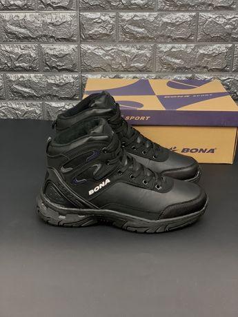 Зимние кожаные ботинки Бона, Bona зимові кросівки. Ботинки Bona Топ!