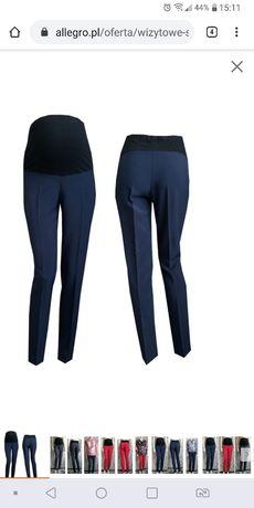 2 x Ciążowe eleganckie spodnie