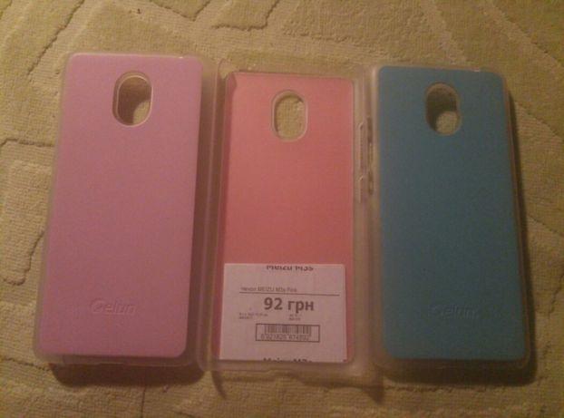 Продам чехол пластиковый на Meizu M3s ,силиконовый на МейзуM5