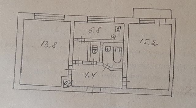 Продажа двухкомнатной квартиры.