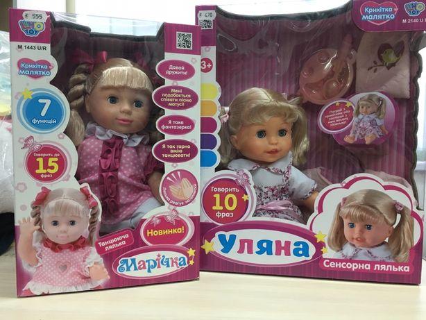 Сенсорні, танцюючі ляльки, лялька - немовля, іграшка