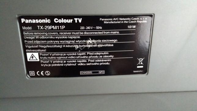 Продам телевизо рanasonic.на запчасти и ли ремонт