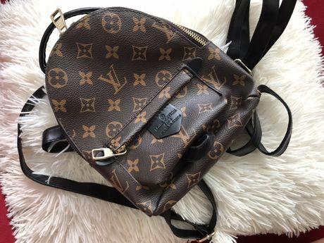 Mały plecak Louis Vuitton