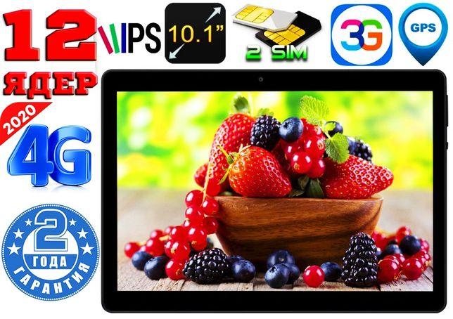 12 ядер 4G планшет-телефон-ноутбук Samsung Galaxy TAB 2 Sim,GPS КОРЕЯ