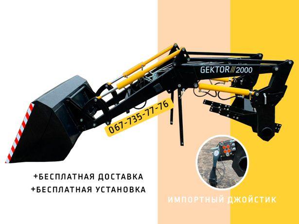 КУН-2000