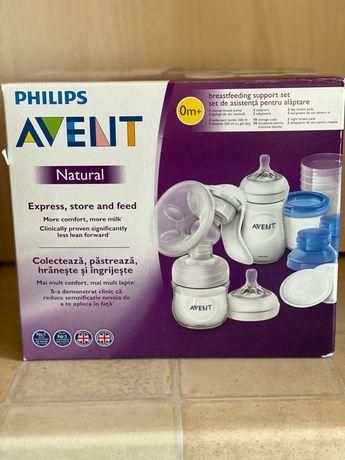 Ручной молокоотсос Philips Avent Natural Филипс авент