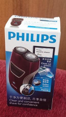 Електробритва Філіпс Philips - PQ 216, нова