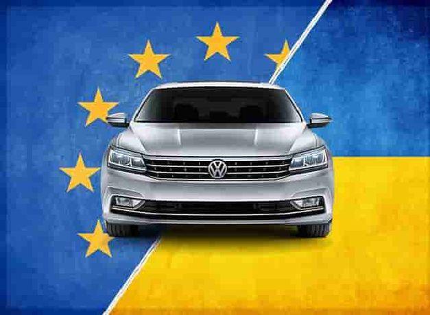 Пригон авто, пригін авто з Європи!