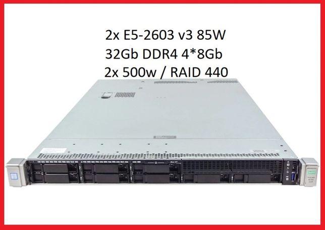 Сервер HP DL 360 g9 2x E5-2603 v3 24-ядра 32Gb 2x 500W Gen9