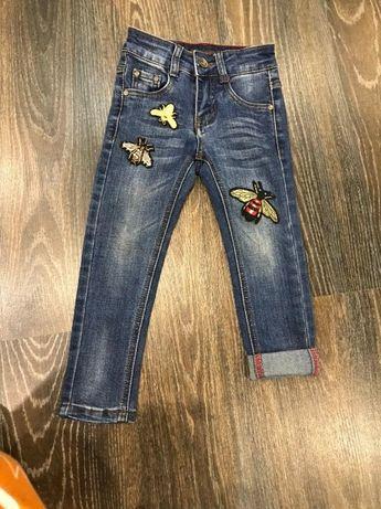 Джинсы под gucci модные крутые джинси с мухами