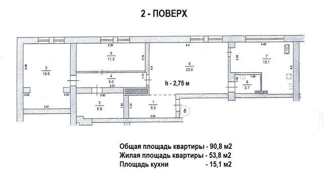 Продам 3-ком. квартиру 91 м2, по улица Широкая, 116-Б. Фрунзенский-2