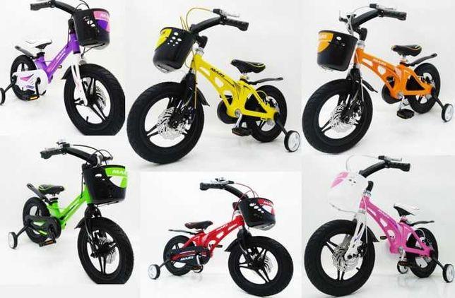 Детские магниевые легкие велосипеды \ велосипед 2-х колесный детский