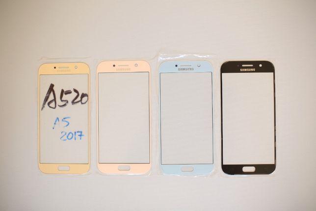 Samsung Galaxy a3 a5 a7 (2017) a320 a520 a720 стекло дисплея / экрана