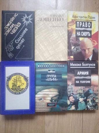 Книги от 50 рублей