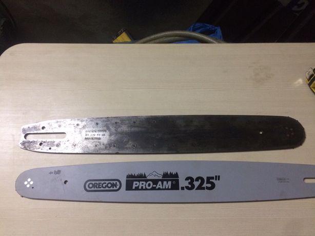 Шина Oregon 57см і 51см