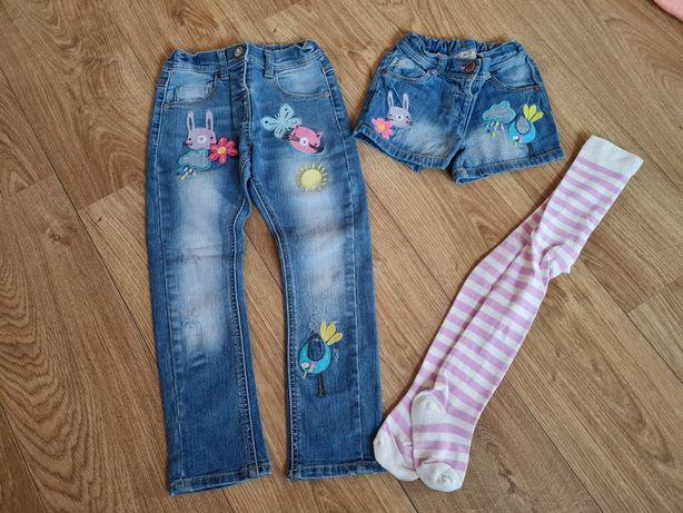 Next jeansy spodenki rajstopy 110, zadbane