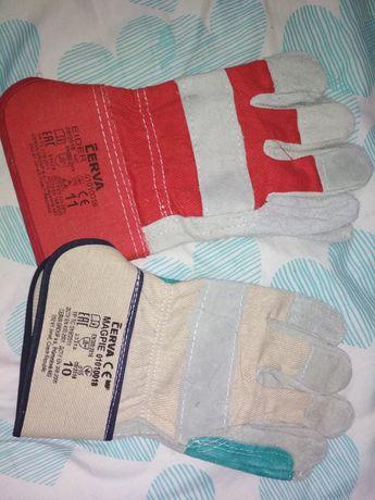 Строительные рукавицы (перчатки)