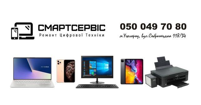 Ремонт компьютеров, ноутбуков, струйных принтеров, мобильных телефонов