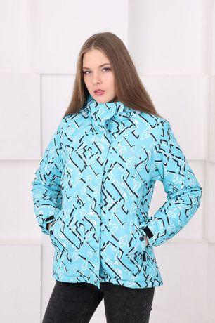 Стильная термо куртка женская, лыжная, яркая S, M,L
