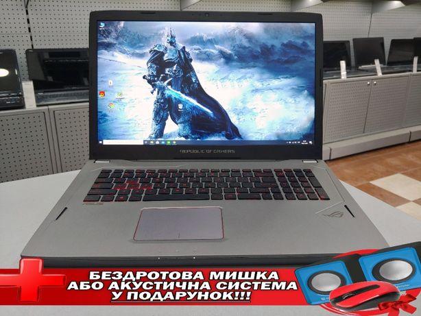 "ASUS GL702V/17.3""Full HD IPS/i7-7700HQ/16GB/SSD 512GB+1TB/GTX 1070 8GB"