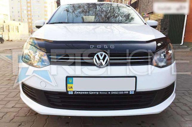 Мухобойка Дефлектор Капота VW Polo с 2009 г.в. В наличии ! 399грн !