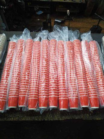 стаканы бумажные одноразовые гофрированные.