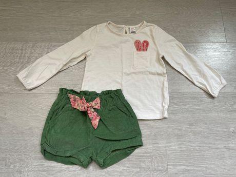 Набор шорты и реглан не Zara