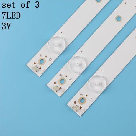 Планки светодиодной подсветки GJ-2K16 GEMENI-315 D307-V1.1 TPT315B5