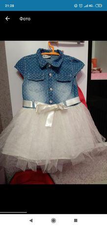 Платье нарядное,6-12м