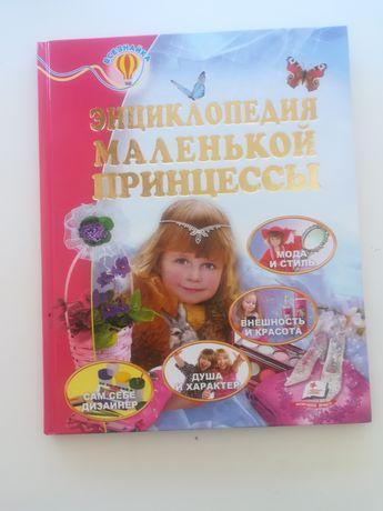 Детские книги книжечки