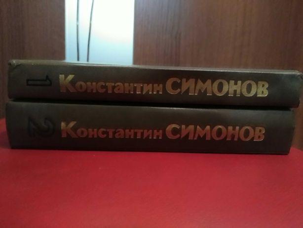"""К.Симонов """"Живые и мёртвые"""""""