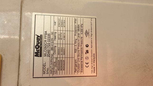 Продам канальный кондиционер McQuay MLC050CR/MCC050AFBB