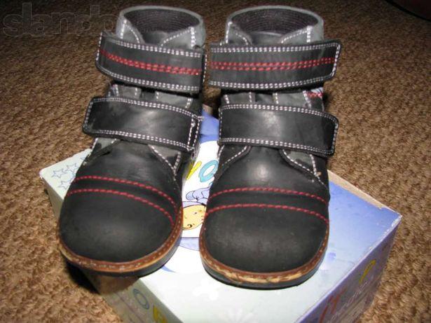 Детские ботиночки кожаные димисезонные ортопедия 23 размер