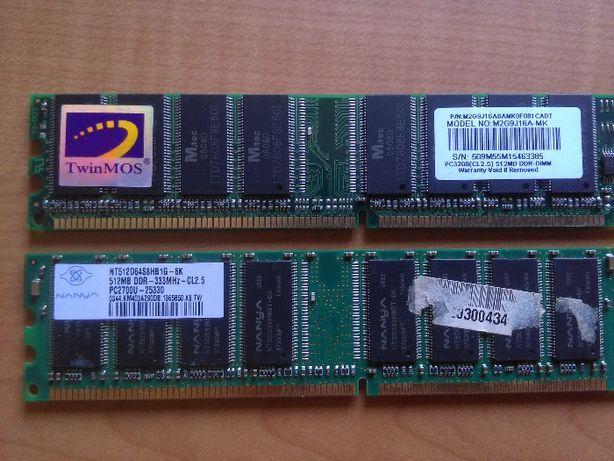 Memoria Ram DDR - 512