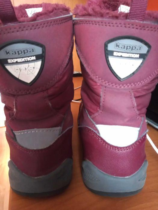 Sprzedam buty kappa Białobrzegi - image 1